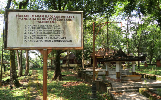 Taman Purbakala Kerajaan Sriwijaya, 17 Obyek Wisata di Palembang dan Sekitarnya yang Wajib anda kunjungi