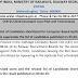 RRB Patna ALP 2018 CBT2 Revised Resut & Cutoff (PDF)