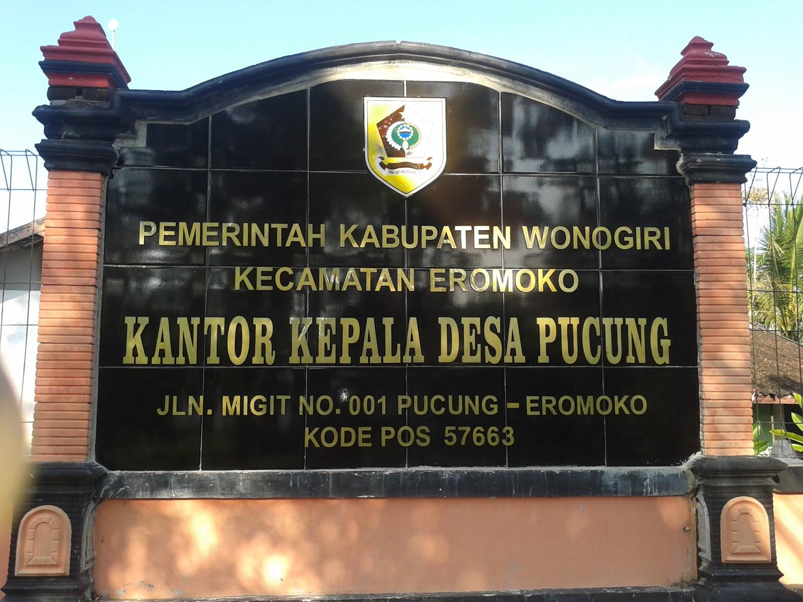 Kantor Desa Pucung Kecamatan Eromoko Kabupaten Wonogiri