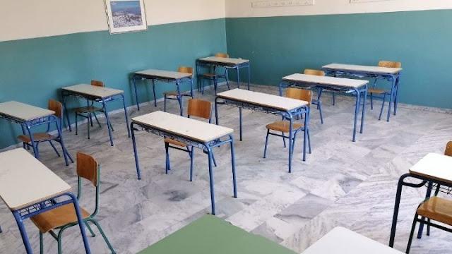 Κορωνοϊός: Το υπουργείο μετά τις αντιδράσεις ψάχνει τρόπο για λιγότερα παιδιά στις τάξεις