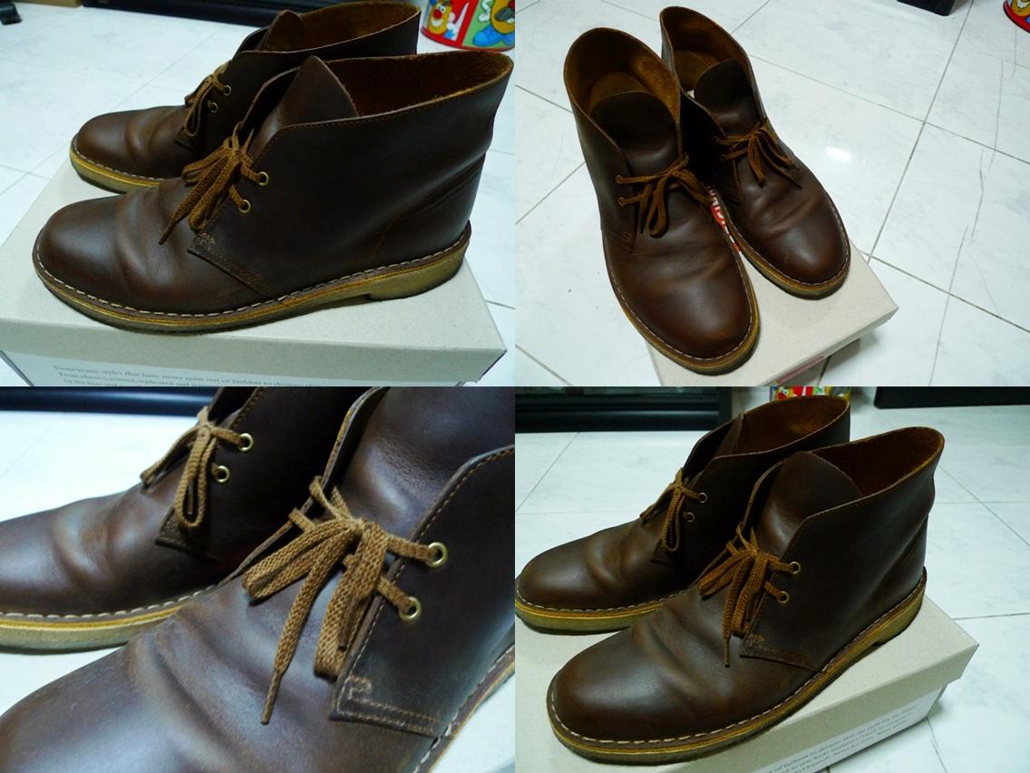 Goody S Shoe Sale