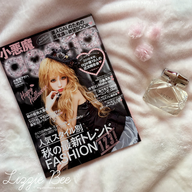 ane ageha gyaru magazine