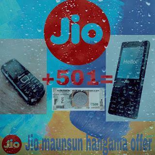jio phone monsoon hungama offer