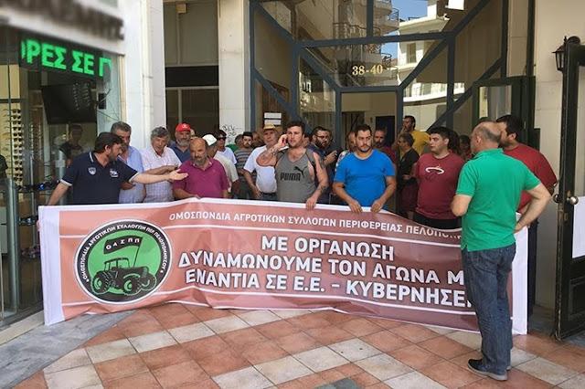 Κατάληψη του στα γραφεία του ΟΠΕΚΕΠΕ στην Τρίπολη από τους Αγροτικούς Συλλόγους Πελοποννήσου