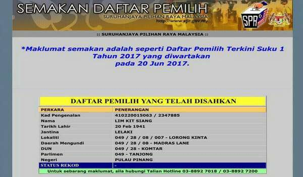 Mahathir Tidak Menyedari Pembelian Kapal Selam?