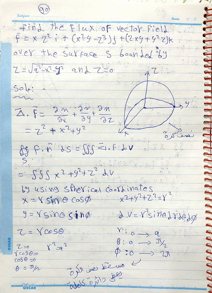 Gauss's theorem or divergence theorem