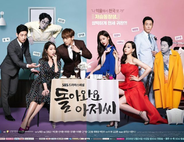 Download Drama Korea Come Back Mister Batch Subtitle Indonesia