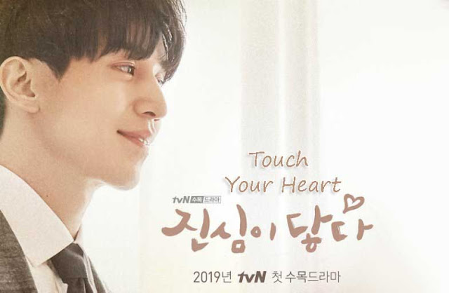 Sinopsis Drama Touch Your Heart Episode 1-16 (Lengkap)