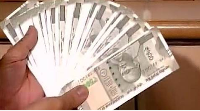 New Rs 500 Currency Notes