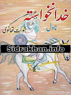 Khuda Na Khasta