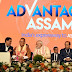 Advantage Assam Global Investors Summit 2018 Inaugurated