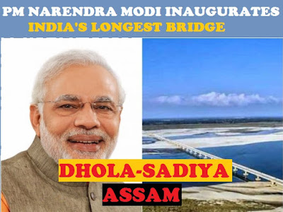 Image result for modi inaugurates bridge