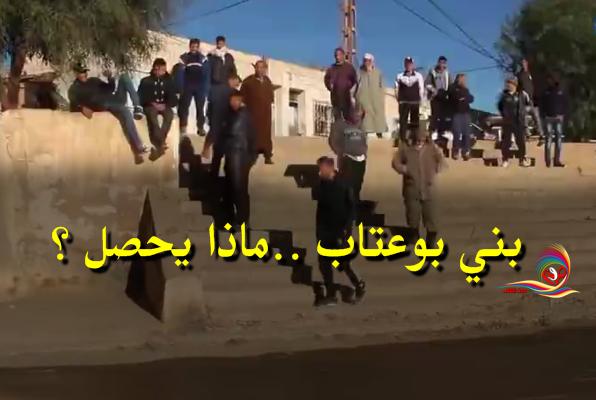 فرار جماعي للمواطنين و عائلات تقرر النزوح على البقاء في بلدية بني بوعتاب