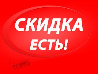 kursy-buhgalterov-skidka
