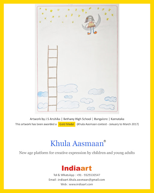 Painting by J S Anshika from Bangalore - part of Khula Aasmaan exhibition at Mumbai from 17 to 22 October 2017 (www.indiaart.com)