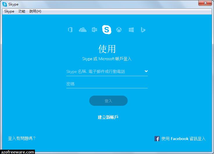 skype 手機 版 中文