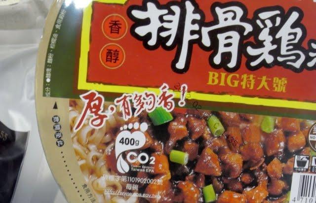 飲食中的溫室氣體排放(下) ─ 食物里程   PeoPo 公民新聞