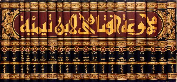 Mengapa kita membela Ibnu Taimiyah?
