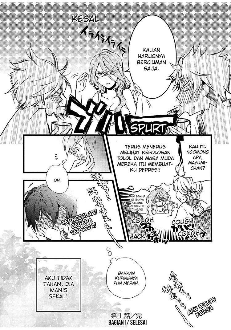 Bokura wa Minna Kawaisou Chapter 12-17
