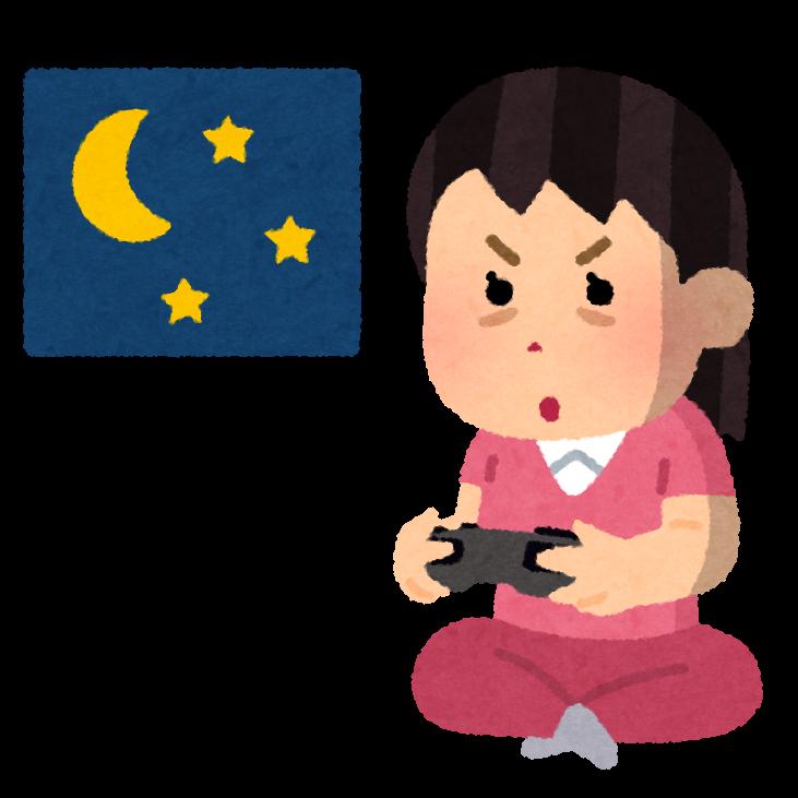 徹夜でゲームをする人のイラスト(女性) | かわいいフリー素材集 いらすとや