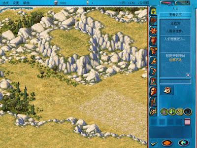 宙斯眾神之王中文版+秘技,古希臘神話題材的策略模擬類遊戲!