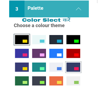 Choose color and them apply - logo
