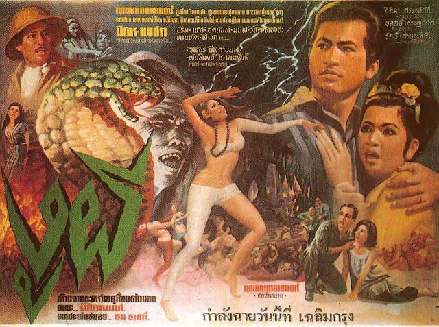 Zibah khana movie
