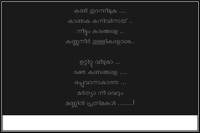 Malayalam Quotes About Friendshiop Love College Life School Life
