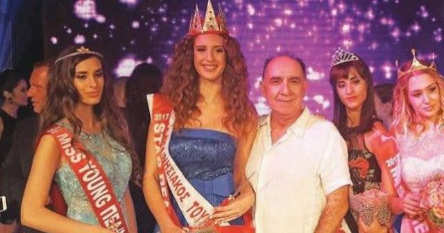 Πελοποννησιακά καλλιστεία… με ίντριγκες και νικήτρια… από τη Θεσσαλονίκη!