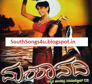 Download Mahanadi Kannada Mp3 Songs – Watch & Download Free Full