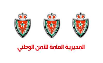 ضبط 169 حالة غش في مباريات ولوج أسلاك الشرطة واحالتها جميعا على البحث القضائي تحت إشراف النيابات العامة