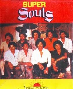 Souls bangla band song download