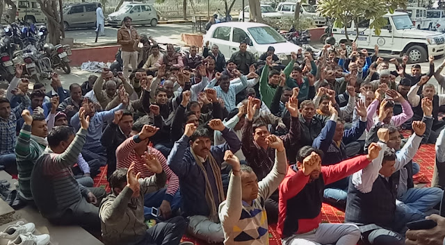 Employees Excise and Taxation Department employees protest against futures of government