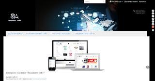 """Интернет-магазин """"Закажите сайт"""""""