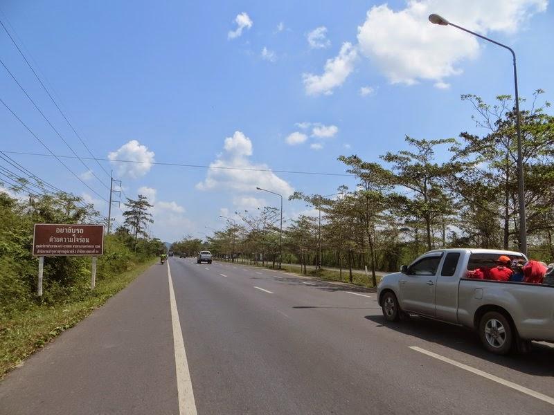 Междугород дорога Таиланд