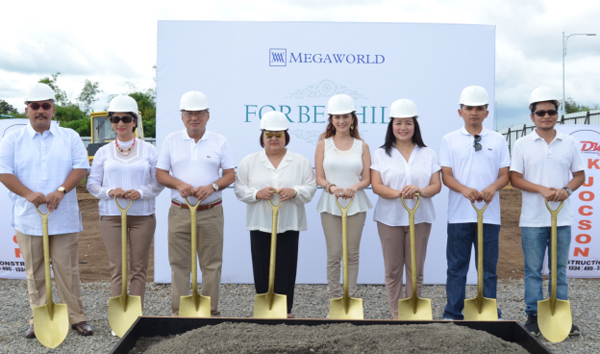 Megaworld Bacolod Forbes Hill