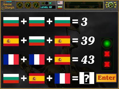 Математически Знамена