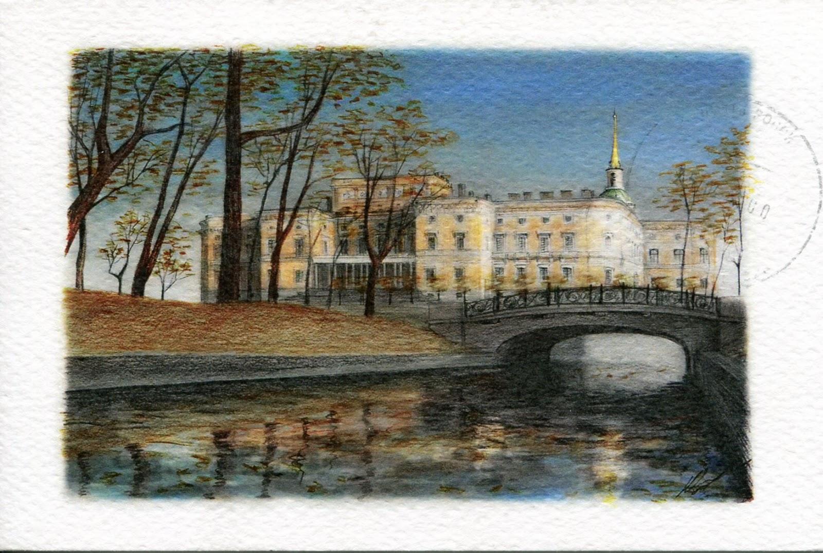 Михайловский замок открытка, дед