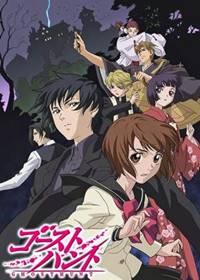 anime terbaik genre horor