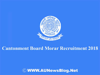 Cantonment Board Morar Recruitment 2018 - Various posts