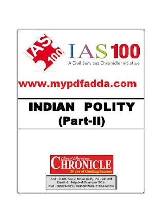 IAS 100