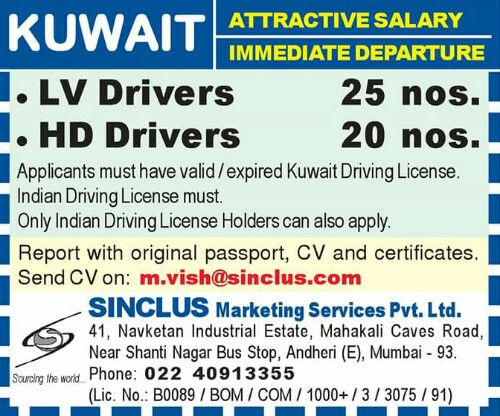 Driver Jobs in Gulf: LV ; HV Drivers Required for Kuwait