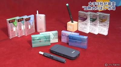アイコス プルームテック グロー 加熱式タバコ 電子タバコ