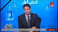 برنامج انفرادحلقة الجمعة 26 -5 -2017  سعيد حساسين