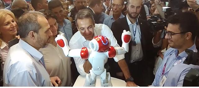 Το ρομπότ που χόρεψε Πυρρίχιο στη ΔΕΘ και εντυπωσίασε τον Μητσοτάκη