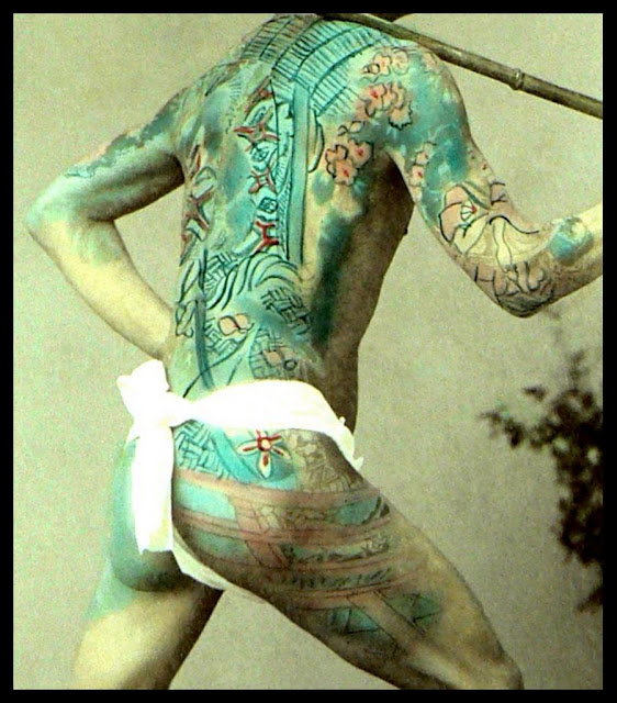 World of Old Japanese Tattoos, circa late 1880s ~ vintage ...