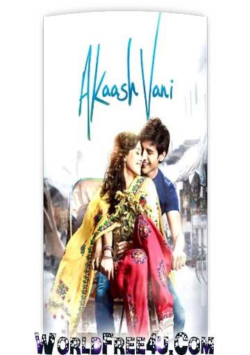 Poster Of Hindi Movie Akaash Vani (2013) Free Download Full New Hindi Movie Watch Online At worldfree4u.com