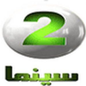 تردد قناة كايرو سينما 2