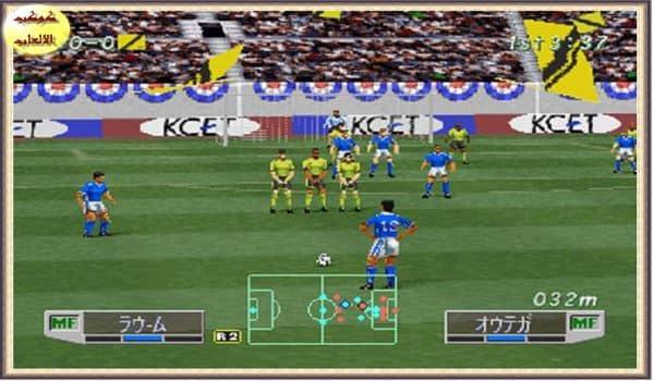 اخر اصدرات لعبة اليابانيه مع الباتش وبرنامج تشغيل العاب البلاى ستيشن