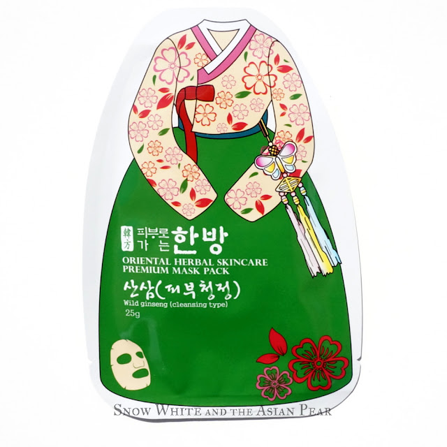 Wild Ginseng Hanbang Sheet Mask Cleansing
